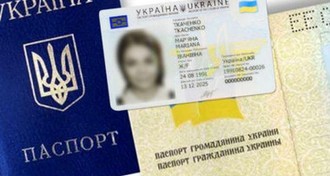 Загранпаспорта с задержкой получают только жители Донбасса и Крыма