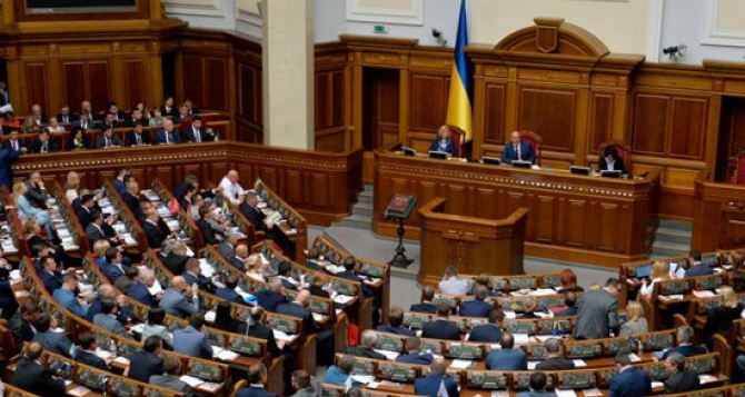 Как народные депутаты из Луганской области выполняют свои обещания