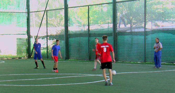 Спортивные баталии ко Дню физкультурника состоялись в Луганске