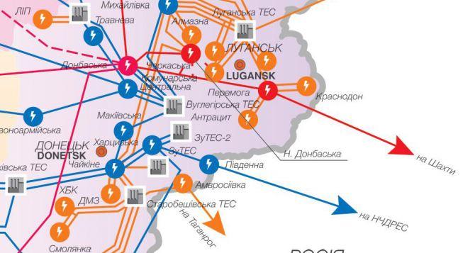 В Луганской ОГА признали, что в энергосистеме области сложилась чрезвычайная ситуация