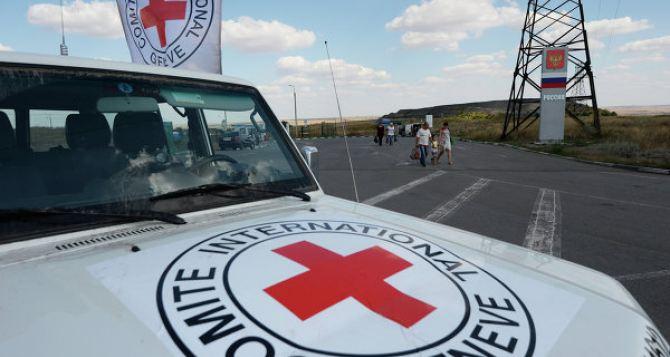 Гуманитарная помощь от МККК