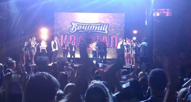 Около 50 тысяч человек пришло на бесплатный концерт «95 квартала» в Северодонецке