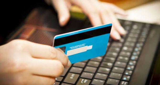 кредиты онлайн на банковскую карту без отказа в донецкой области