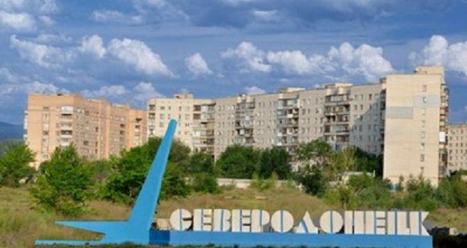 Города с названием Сіверськодонецьк в Украине нет,— депутаты горсовета Северодонецка