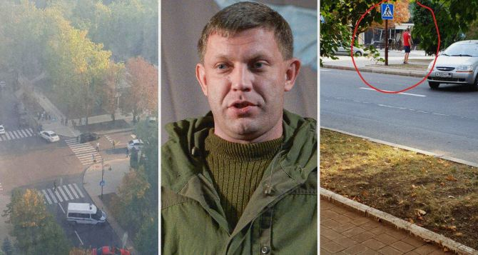 Глава ДНР Александр Захарченко погиб в результате взрыва в кафе «Сепар»