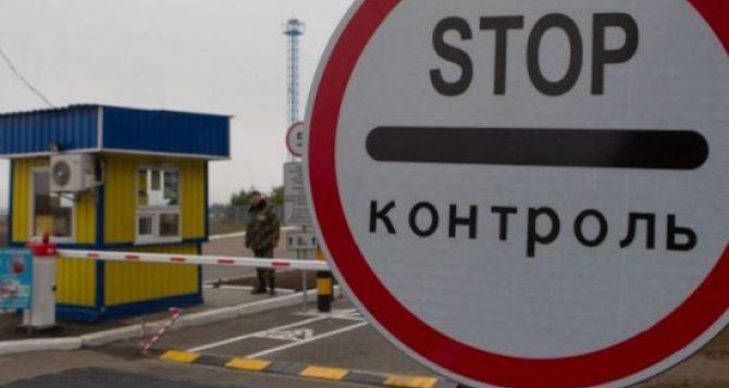 На КППВ украинские пограничники пропускают граждан с отметками ДНР/ЛНР в паспортах