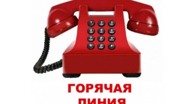 «Горячая линия» ПФ в Жовтневом районе состоится завтра— 6сентября