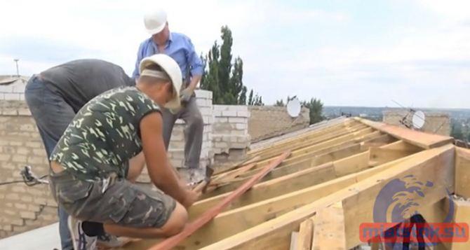 В Луганске практически каждый второй дом требует проведения капитального ремонта кровель