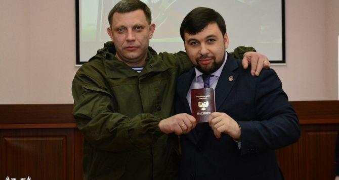 В ДНР снова власть меняется