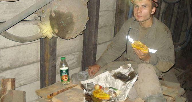 Тормозок, тремпель, лайба. В Донецке проведут исследования регионального диалекта