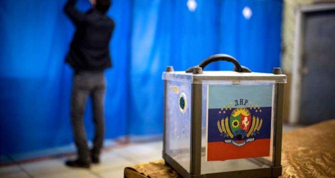 На выборах главы ЛНР зарегистрировался только один кандидат