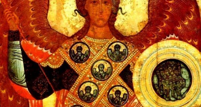 Сегодня большой праздник— Михайлово чудо.