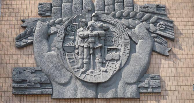 Шахтоуправление «Луганская» возобновит добычу угля в 2019 году