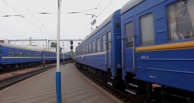 Из столицы Украины вЛисичанск запустили ночной экспресс