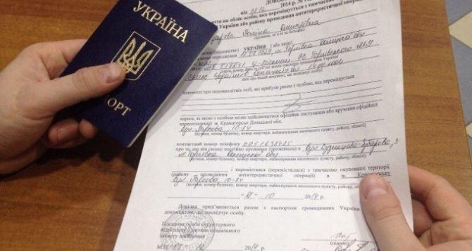 Как жителям Луганска восстановить потерянные документы
