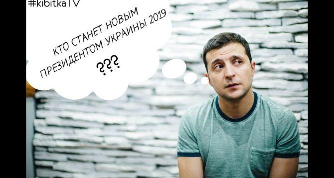 Две трети украинцев ждут от нового президента прекращения войны на Донбассе.