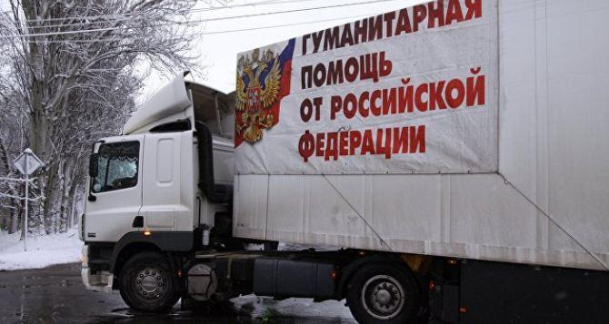 Автомобили гуманитарного конвоя МЧСРФ разгружаются на складах в Луганске