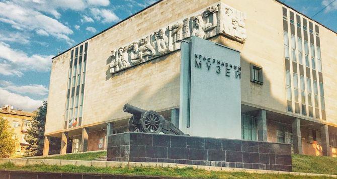 Осенний Луганск на фото жителей города— фотоотчёт