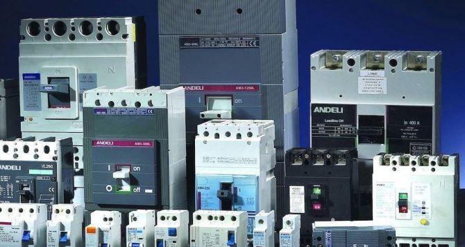 Как выбирать электрооборудование