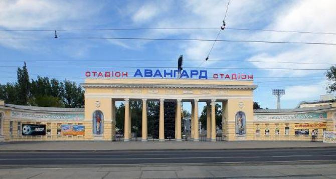 Футбольные болельщики приглашаются на итоговую игру «Кубка чемпионов Донбасса» 3октября