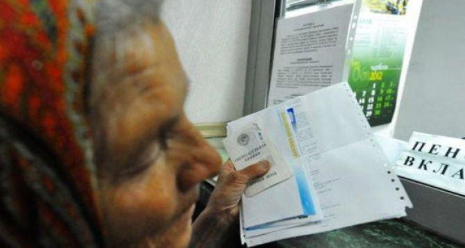 Более миллиона пенсионных дел утеряны Пенсионным фондом на Донбассе