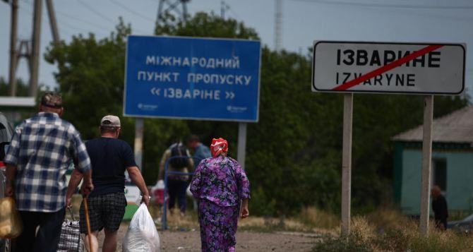 Закон о незаконном пересечении границы
