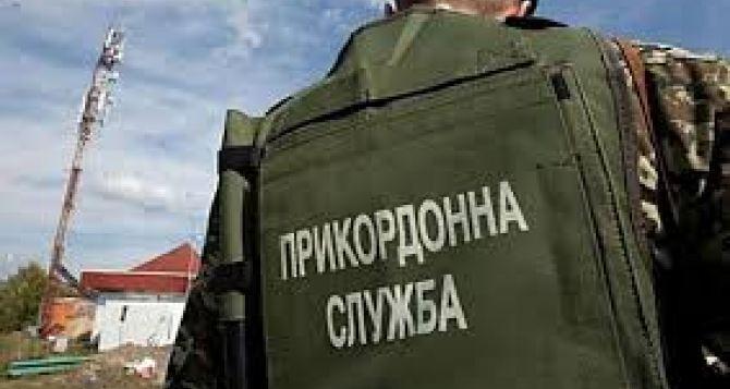 В Луганской области за взятку задержан начальник отделения Лисичанского погранотряда