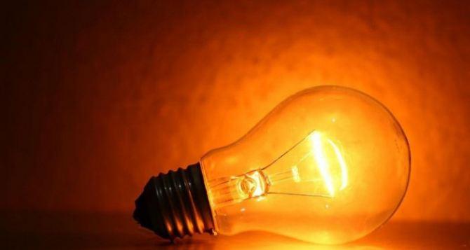 Важно! Отключение электроэнергии с 26 по 28октября переносится на другой срок.
