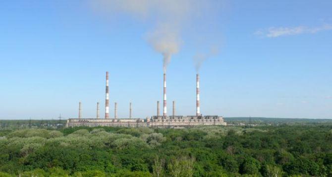 Запасов угля на Луганской ТЭС осталось на 10 дней
