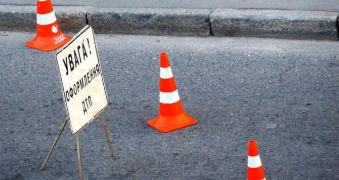 На трассе «Луганск— Алчевс» в результате ДТП погибли два человека