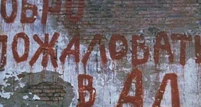 Тайные тюрьмы СБУ, преступления батальонов В«АйдарВ» и В«ТорнадоВ», подвалы МГБ— собраны в докладе ООН
