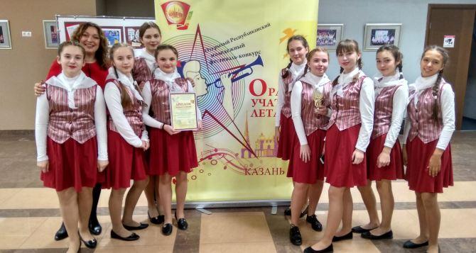 Учащиеся луганской школы искусств привезли первое место и 12 дипломов из Казани