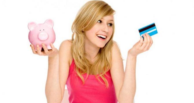 Как можно взять кредит с 18лет кредит онлайн 20000
