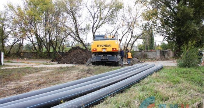 В Луганске реконструируют водопроводные сети. Адреса где работы уже идут и где начнутся в ближайшее время