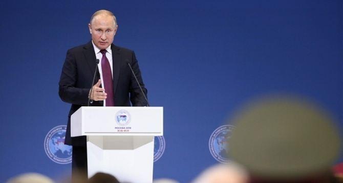 Путин облегчил процедуру получения российского гражданства