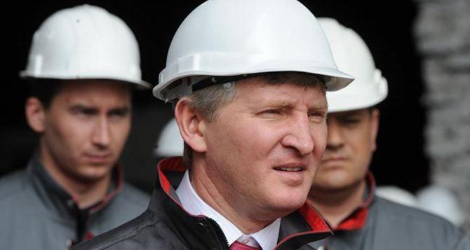 Ахметову заплатят из бюджета, чтобы он перевел Луганскую ТЭС на газ