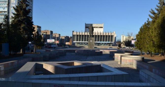 Луганский русский драматический театр  приглашает на спектакли в ноябре
