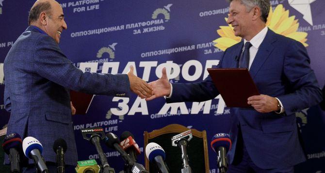 Это плохая новость для действующей украинской власти