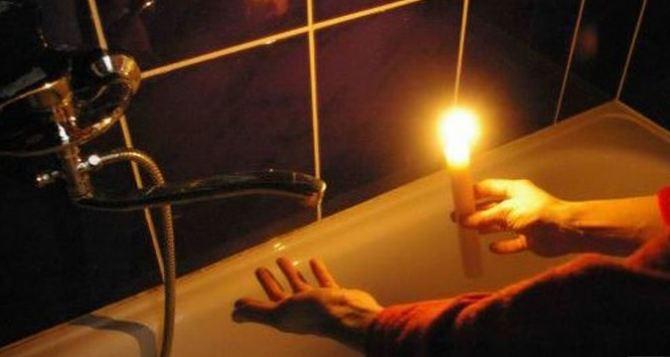 В «Луганскводе» заявляют, что восстановили водоснабжение после отключения электроэнергии. В Луганске это не так