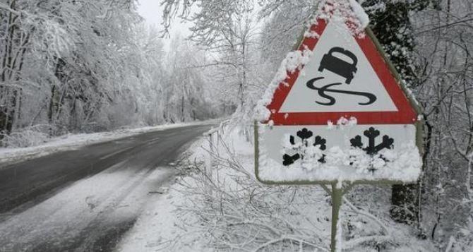 Налипание мокрого снега ожидается в Луганске днем 20ноября