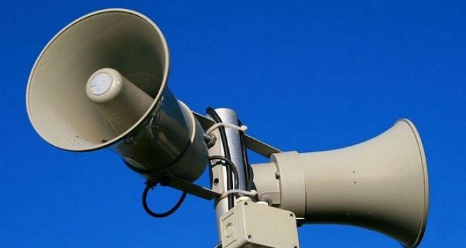 МЧС перенесло проверку системы оповещения в Луганске на 22ноября