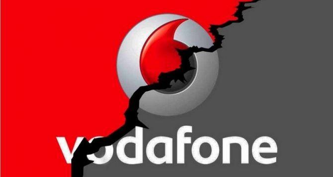 В Луганске отсутствует связь Vodafone и перебои в работе «Лугакома».
