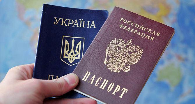Завтра в Госдуме планируют проголосовать закон об упрощении получения гражданстваРФ жителям Донбасса