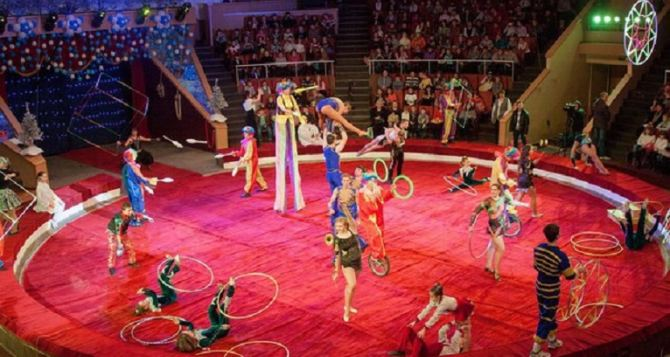 Луганский цирк приглашает на премьеру новогодней программы с 22декабря