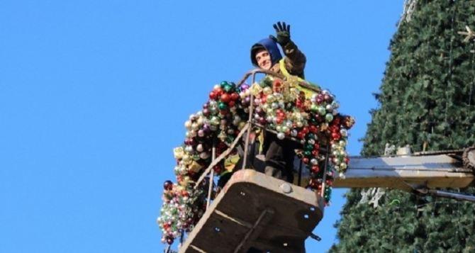 Луганск готовится к новогодним праздникам