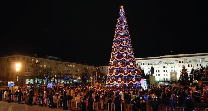 Администрация города приглашает на открытие новогодней елки в Луганске