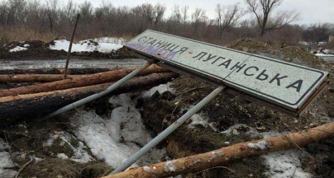 Станично-Луганский, Новоайдарский,  Попаснянский и еще 6 районов не будут больше входить в Луганскую область