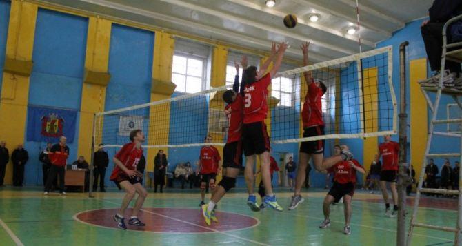 23-й турнир по волейболу состоялся в Луганске