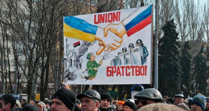 Мы устали видеть ложь по поводу Луганска и Донецка, когда из-за прописки на тебе ярлык сепаратиста