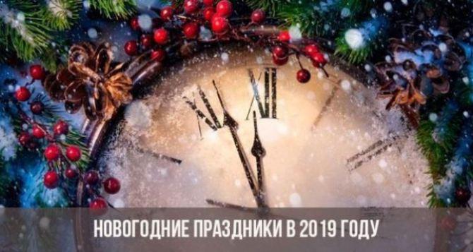 Выходные дни в новогодние и рождественские праздники